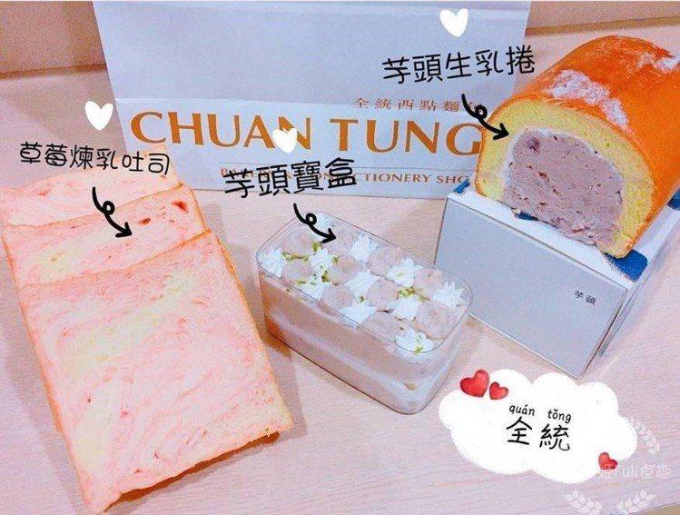 內行的網友一次購足:草莓吐司、芋泥寶盒、芋頭生乳捲。圖/IG @ecinaj_h...