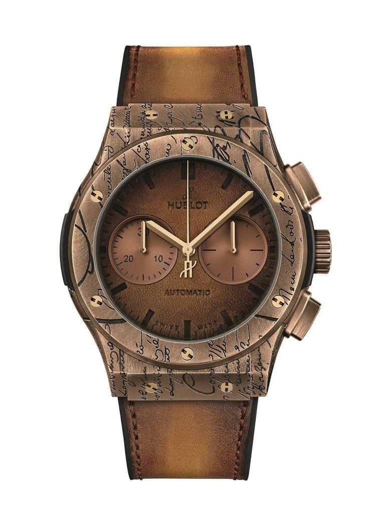 宇舶經典融合系列Berluti計時碼表,青銅表殼搭配冷棕色皮革表盤、表帶,全球限...