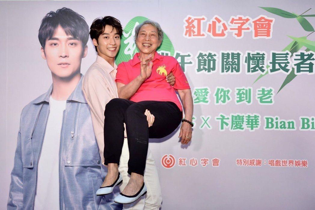 卞慶華(左)出席端午節關懷長者公益活動。圖/紅心字會提供