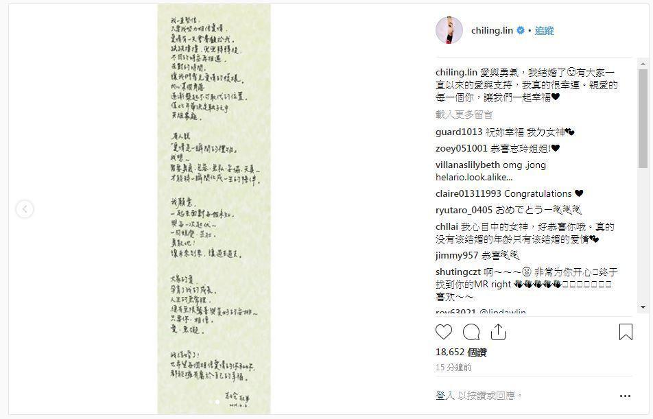 圖/擷自林志玲IG