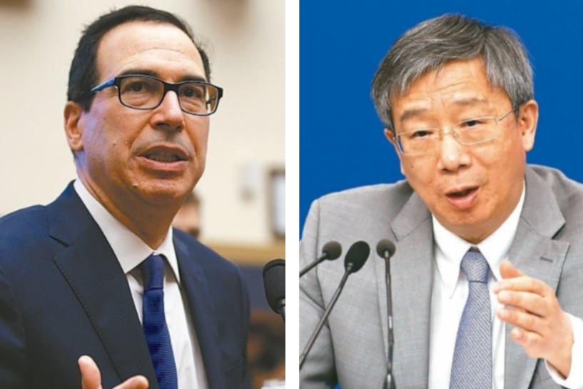 美國財政部證實,財長米努勤(左)本周將在G20財長會議與人行行長易綱(右)會面。...