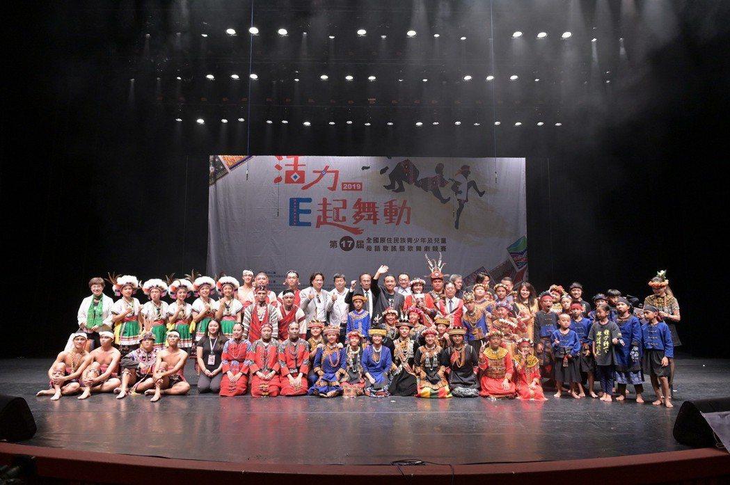 「活力.E起舞動」全國原住民學生歌謠暨歌舞劇成果公演,將原汁原味將歷史、傳說呈現...