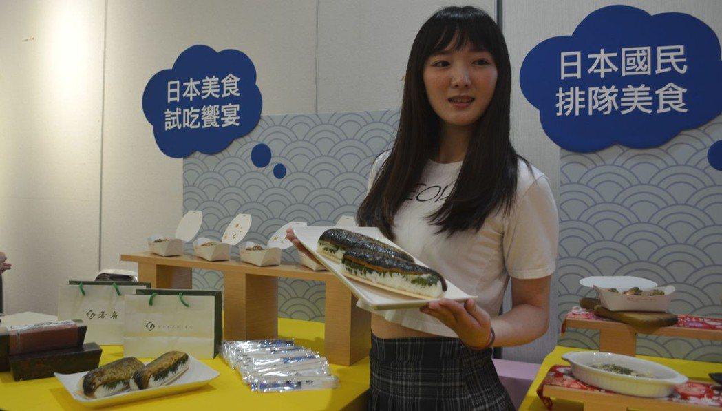 日本商品展推出日本美食試吃饗宴。    陳慧明 攝影
