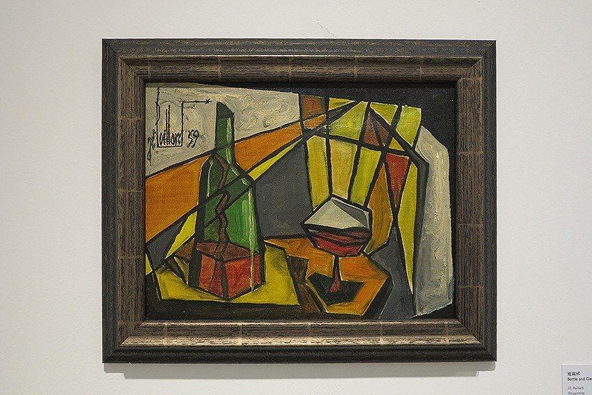班雅(J.C. Poillard)的《瓶與杯》。 人文遠雄博物館/提供