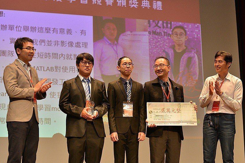 元智大學電機系組成「強化者」團隊獲「第一屆MATLAB深度學習競賽」季軍殊榮。 ...