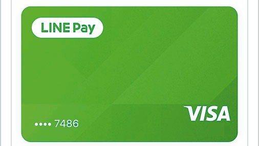 LINE用戶未來可透過平台申辦Visa數位支付卡,且隨時將現有的Visa卡加入帳...