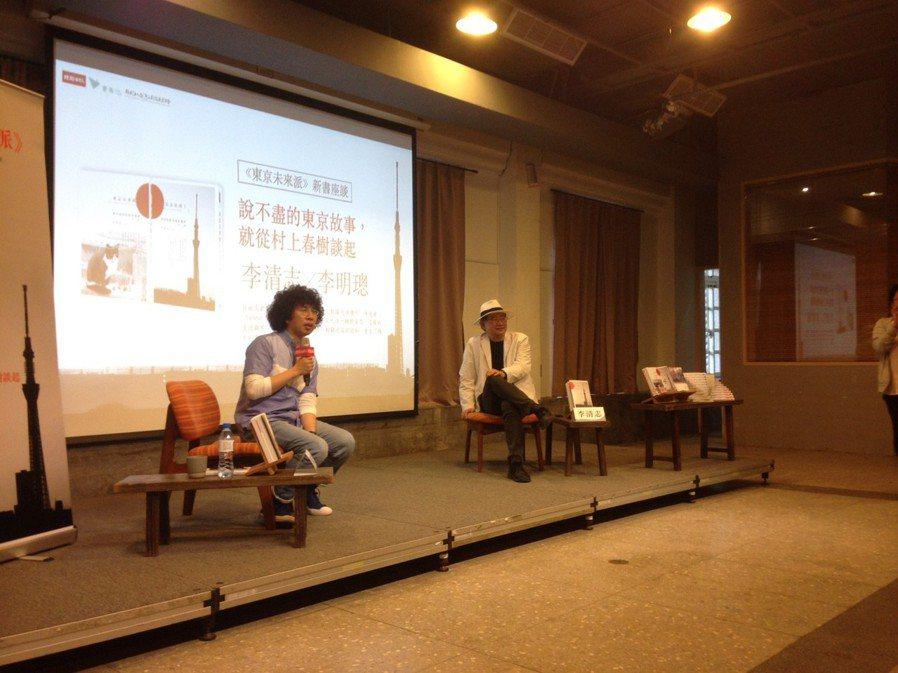 (右)李清志與(左)李明璁於座談會現場從「村上春樹」談起東京。(圖/青鳥書店 提...