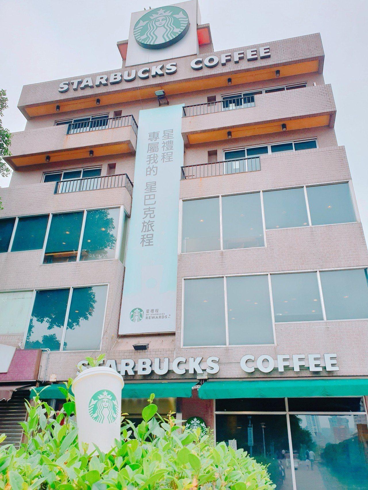 淡水門市。圖/Starbucks提供