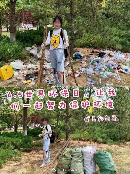 網紅鄭家宜志願打掃公園垃圾,宣傳世界環保日。 圖/擷自微博