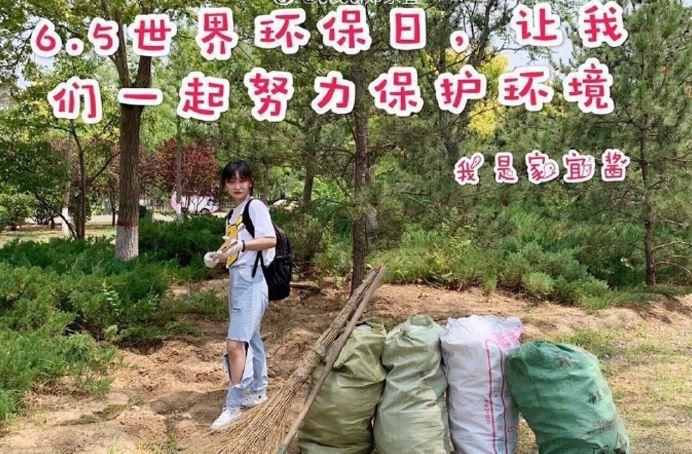 網紅上傳一張撿垃圾照片,號稱要響應世界環保日。圖/翻攝自微博