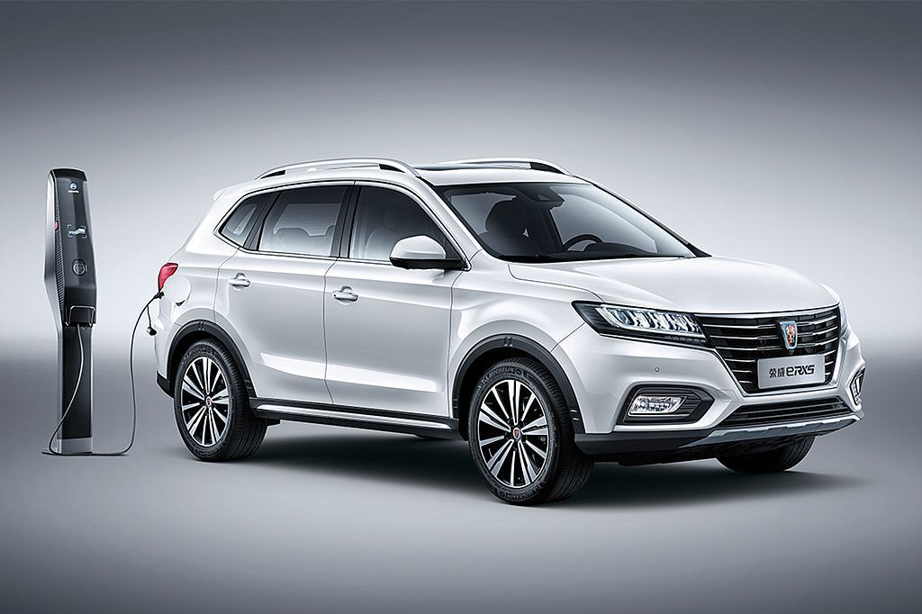 新能源車發展旺盛的榮威汽車品牌,旗下擁有多款新車可選。 圖/ROEWE提供