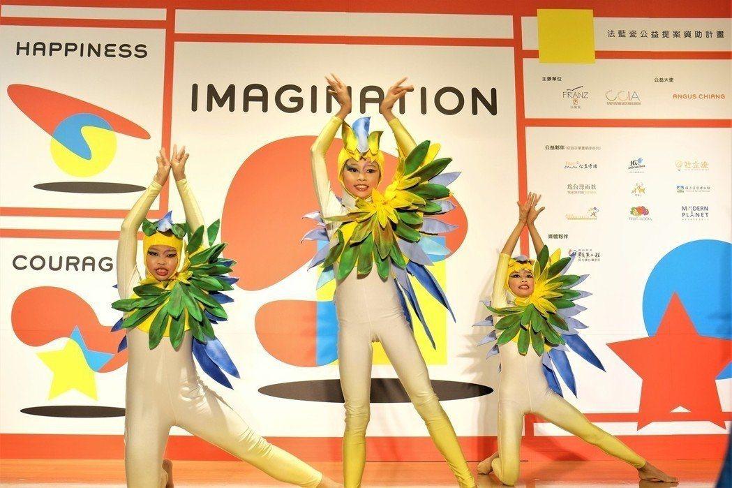 法藍瓷今邀請新北市金山國小舞蹈社表演,為計畫開幕。記者/郭琇真攝影