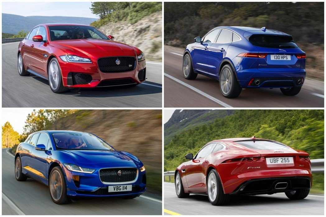 Jaguar XF、E-Pace、I-Pace與F-Type都是Ian Call...
