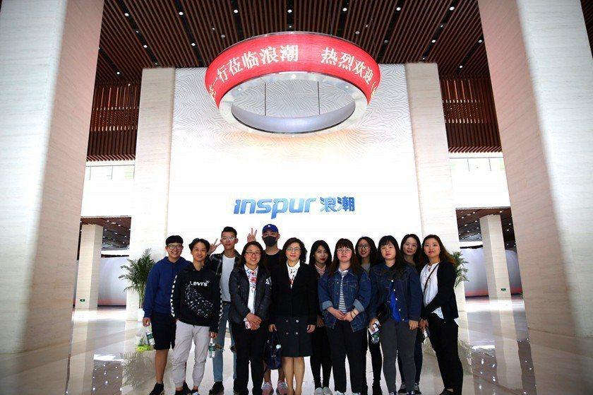 中國科大訪學團參訪浪潮集團。 校方/提供