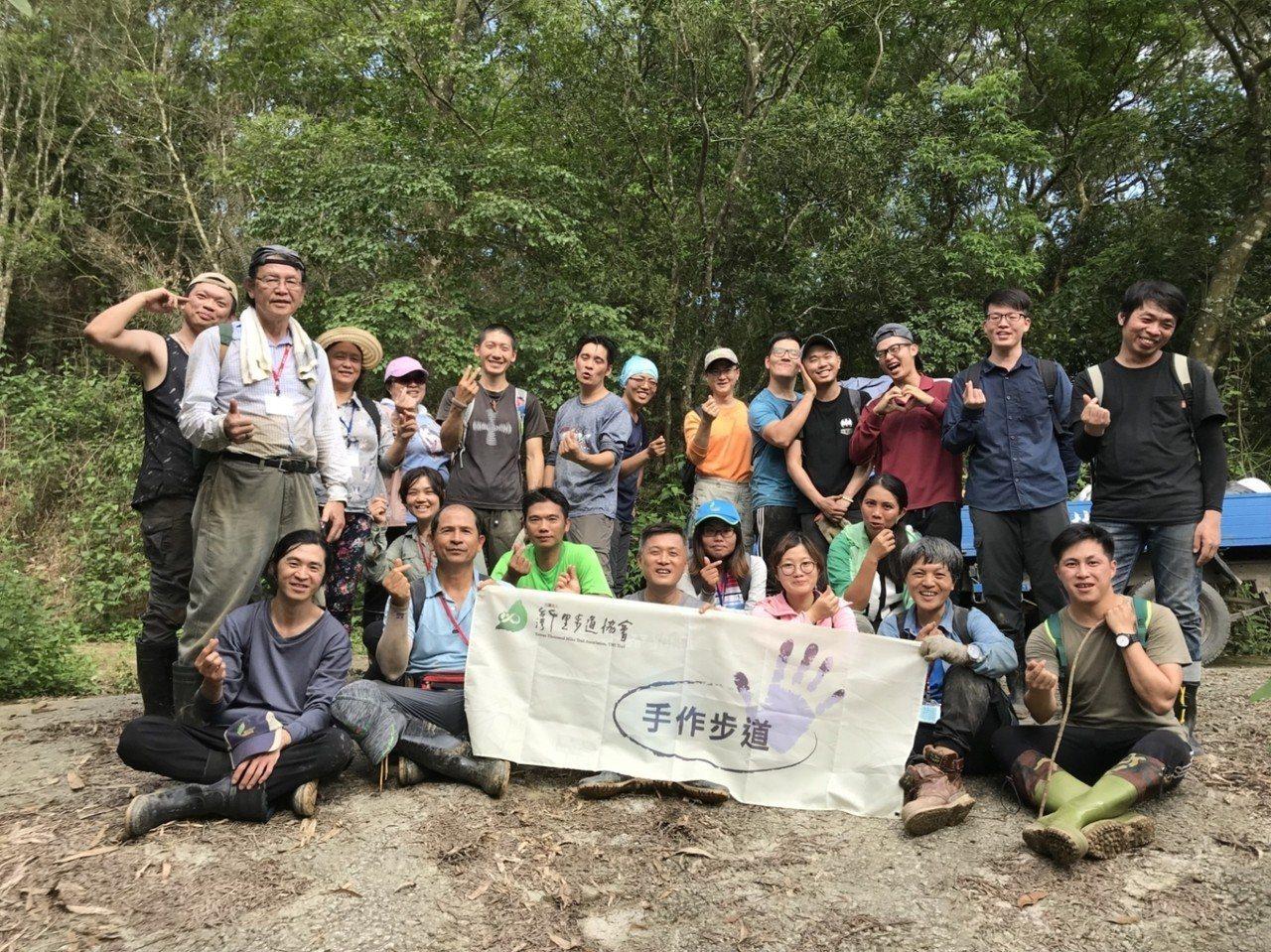 手作步道培訓邀請地方社區共同參與。圖/嘉義林管處提供