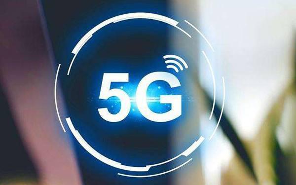 大陸工信部6日向中國電信、中國移動、中國聯通和中國廣電發放第五代行動通訊(5G)...