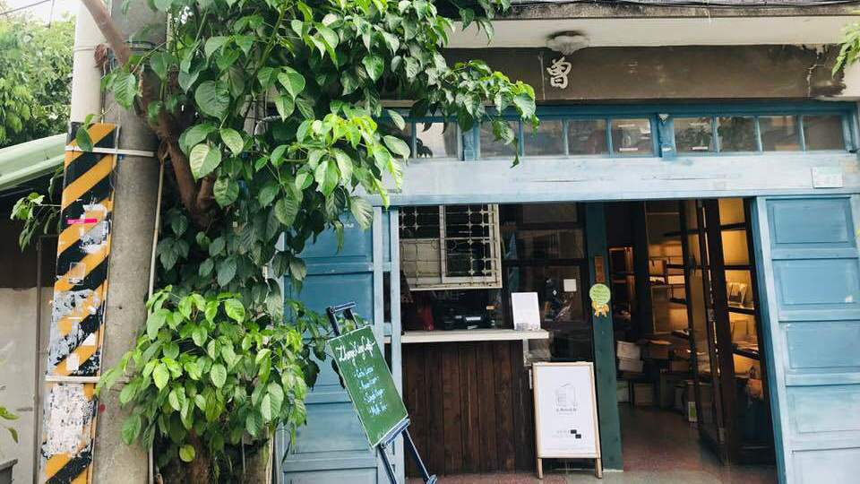台南正興街內的文創店正興咖啡上月底吹熄燈號。 圖/取自正興咖啡臉書