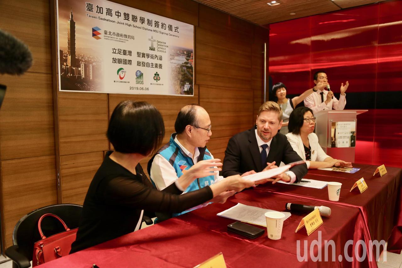 台加共同簽署合作備忘錄。記者魏莨伊/攝影