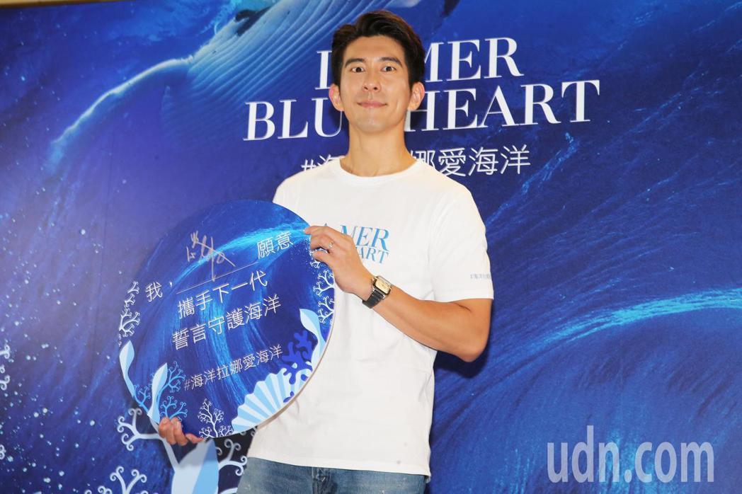 修杰楷在活動現場立下保護海洋的減塑誓言。記者徐兆玄/攝影