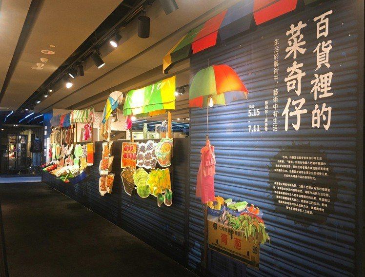 藝術創作者唐唐發,在誠品敦南店手繪擬真傳統市場攤位,打造「百貨裡的菜奇仔」。圖/...