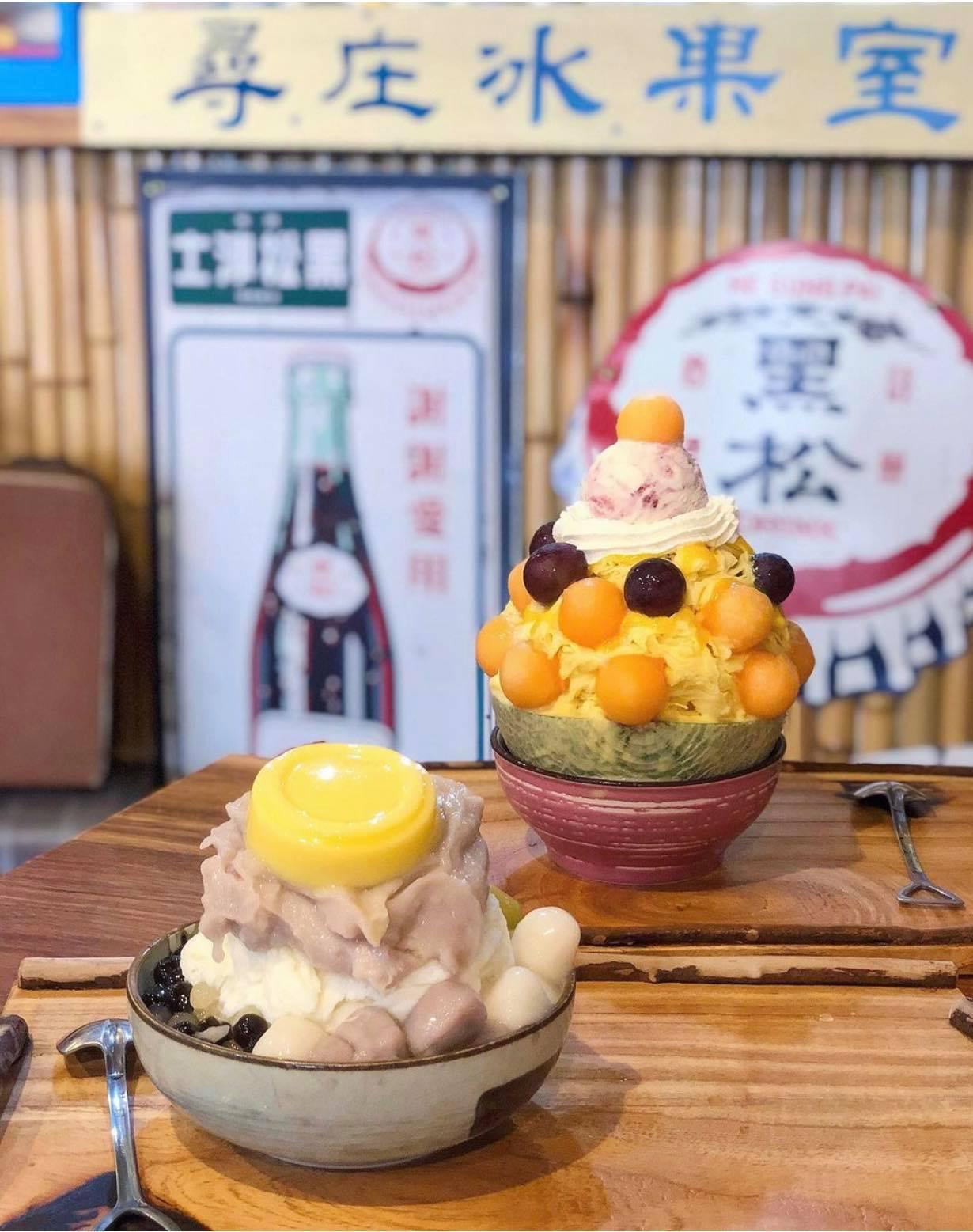 「尋庄懷舊冰店」有各式美麗好吃的冰品。圖/尋庄懷舊冰店 提供