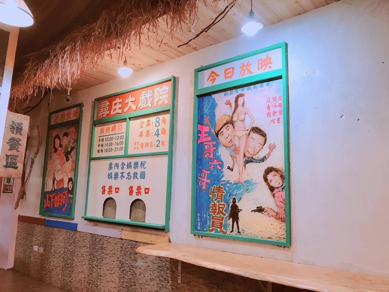 「尋庄懷舊冰店」 走復古文青風。圖/尋庄懷舊冰店 提供