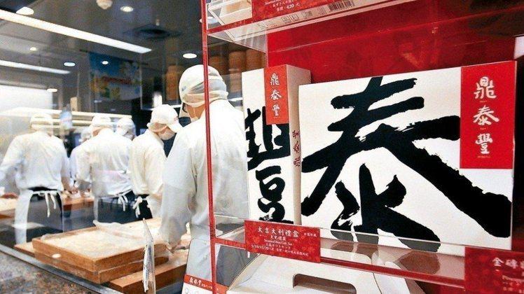 鼎泰豐遭台灣動物社會研究會批評使用格子籠雞蛋。圖/報系資料照