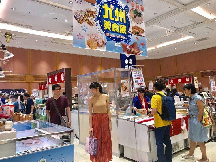 SOGO九州美食展,即日起至6月19日在台北忠孝館登場。記者江佩君/攝影