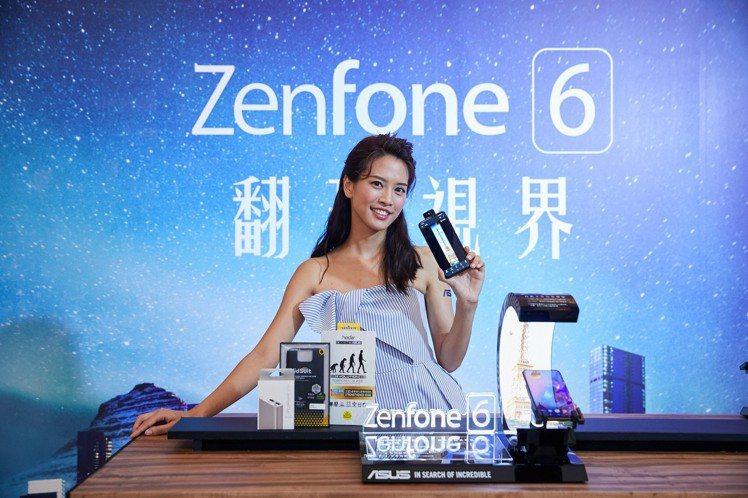 即日起至6月10日,於指定通路購買ZenFone 6即贈「完美防護套組」。圖/華...