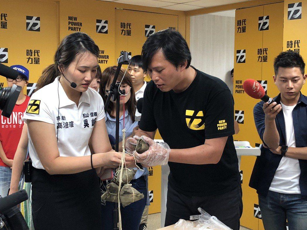 立委黃國昌今年端午為減肥禁吃粽。 圖/聯合報系資料照片