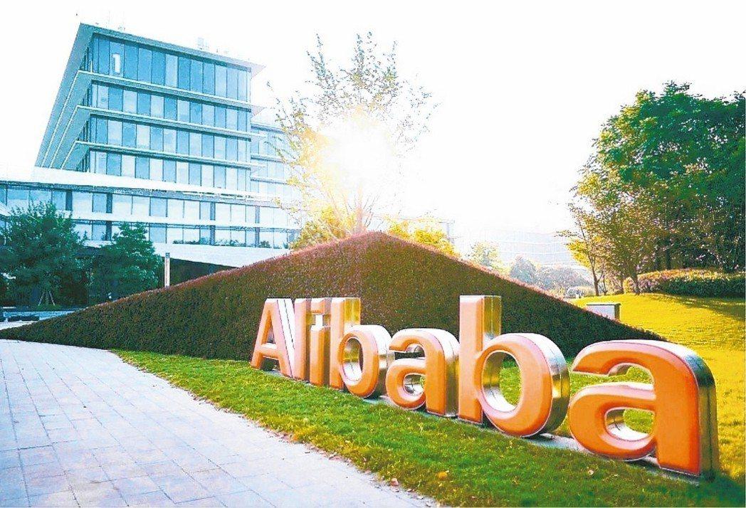 阿里巴巴計畫在2020財年,大力投資擴大三線以下城市的用戶規模。 本報系資料庫