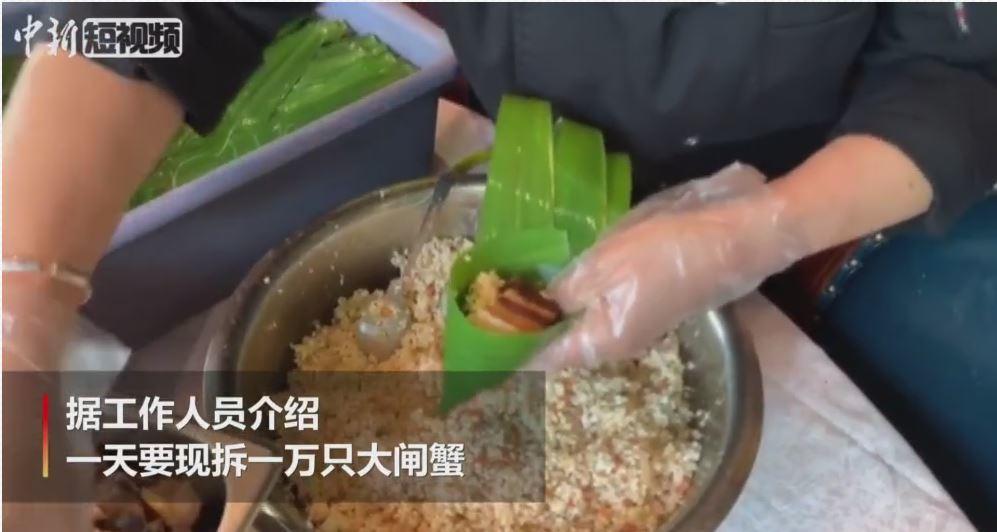 上海今年端午最夯螃蟹粽,店家端午節前一天要現拆一萬隻大閘蟹。 取自中國新聞網