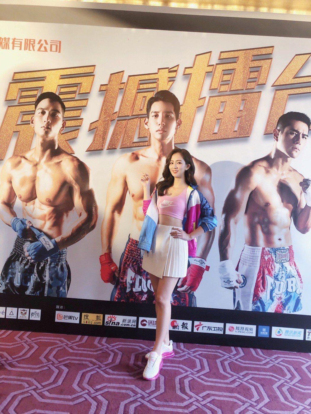 周曉涵出席新片「震撼擂台」發布會。圖/深圳喵星人傳媒提供