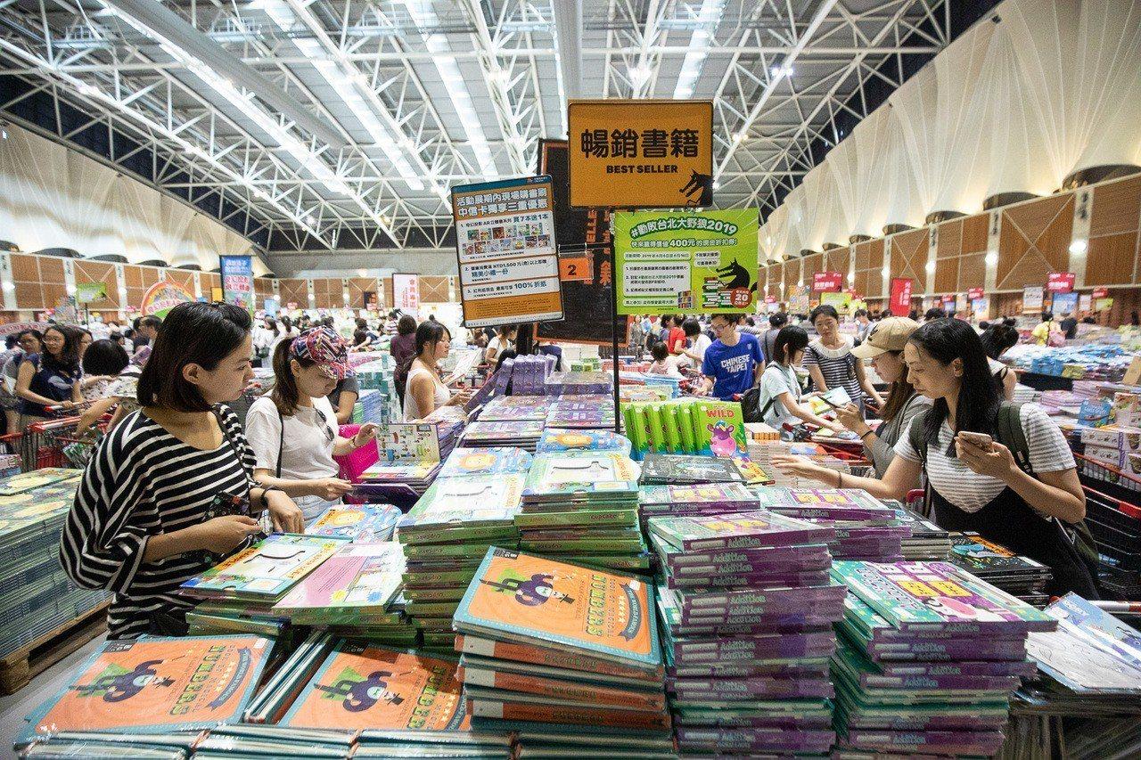 現場書籍分齡分類分區,方便民眾選購。圖/大野狼國際書展提供