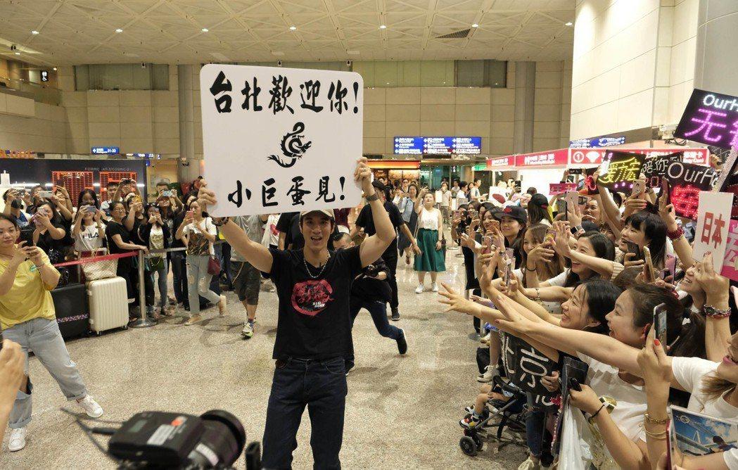 王力宏特地到桃園機場為粉絲接機。圖/宏聲音樂提供