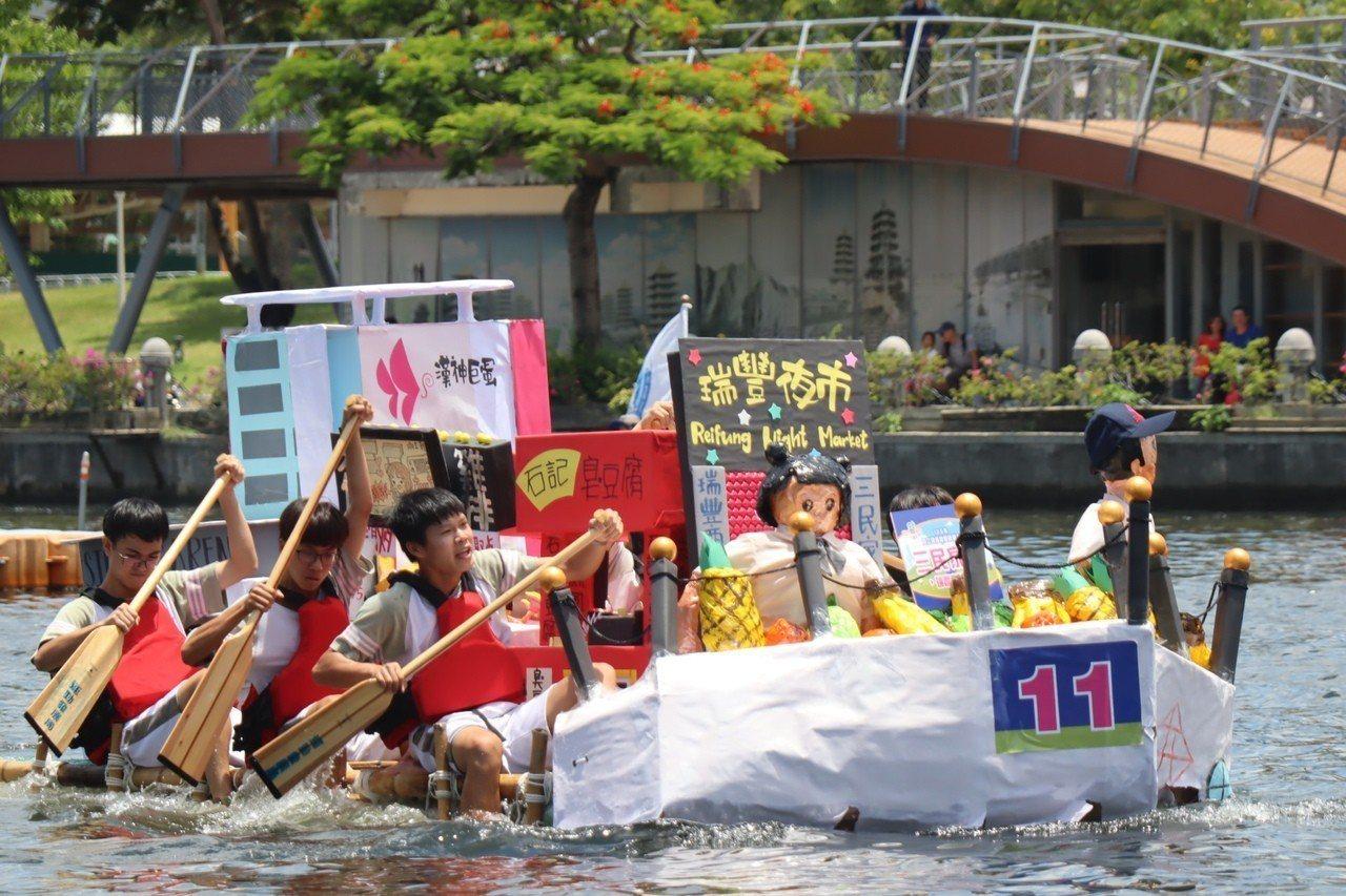 環保造筏賽 高雄景點水上飄