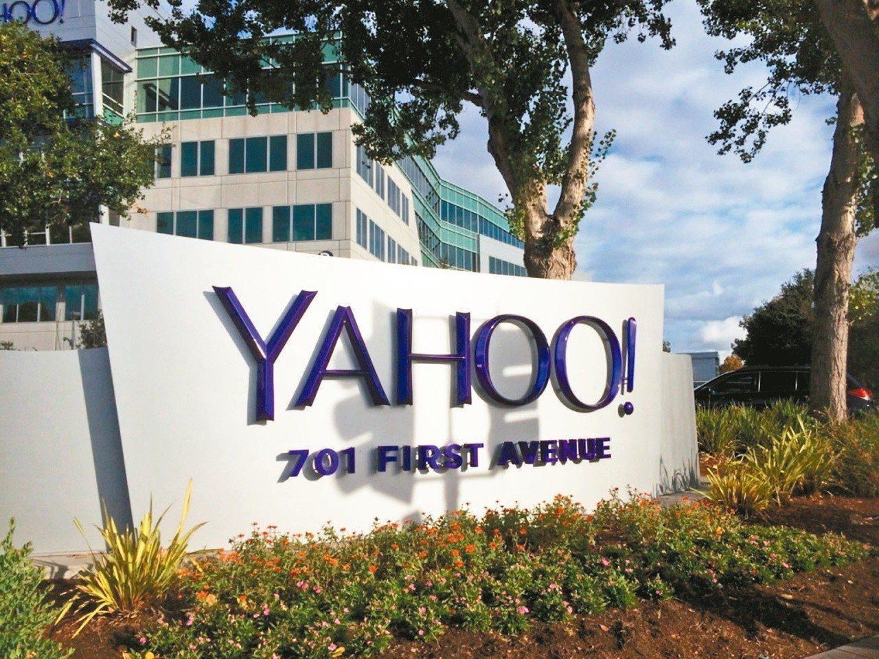 在矽谷募資,挑戰很大。圖為Yahoo矽谷企業總部。 圖/聯合報系資料照片