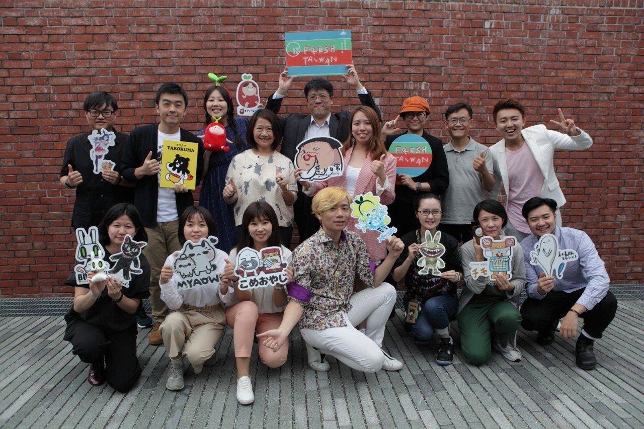 「Fresh Taiwan」5月29日舉辦107年度成果發表會,文化部文創發展司...