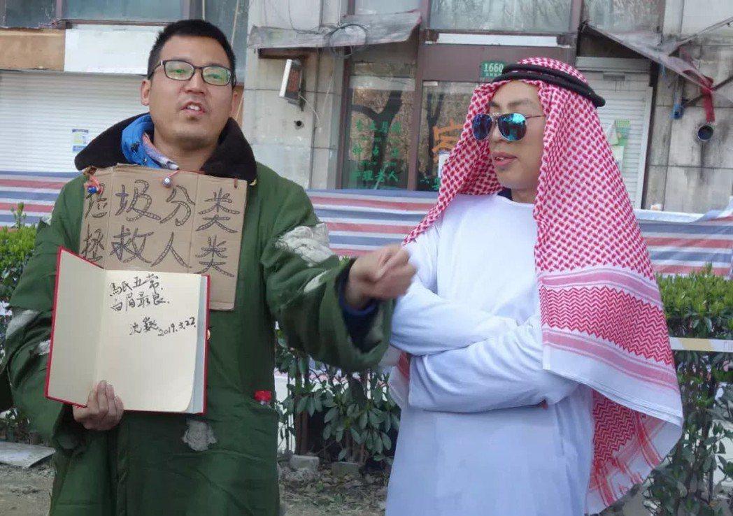 穿著頭巾與白袍的男子自稱來自杜拜,要向沈巍請教垃圾分配問題。 圖/摘自微博