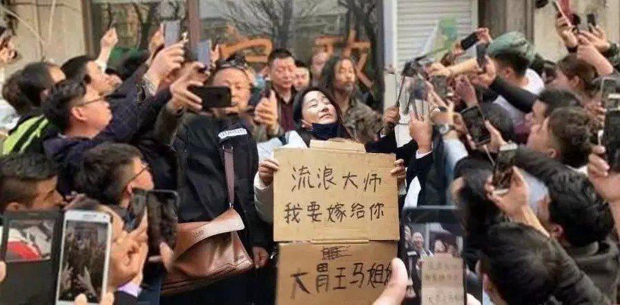 女子舉著厚紙板公開向沈巍示愛,底下卻大大標著自己的網路平台暱稱。 圖/摘自微博