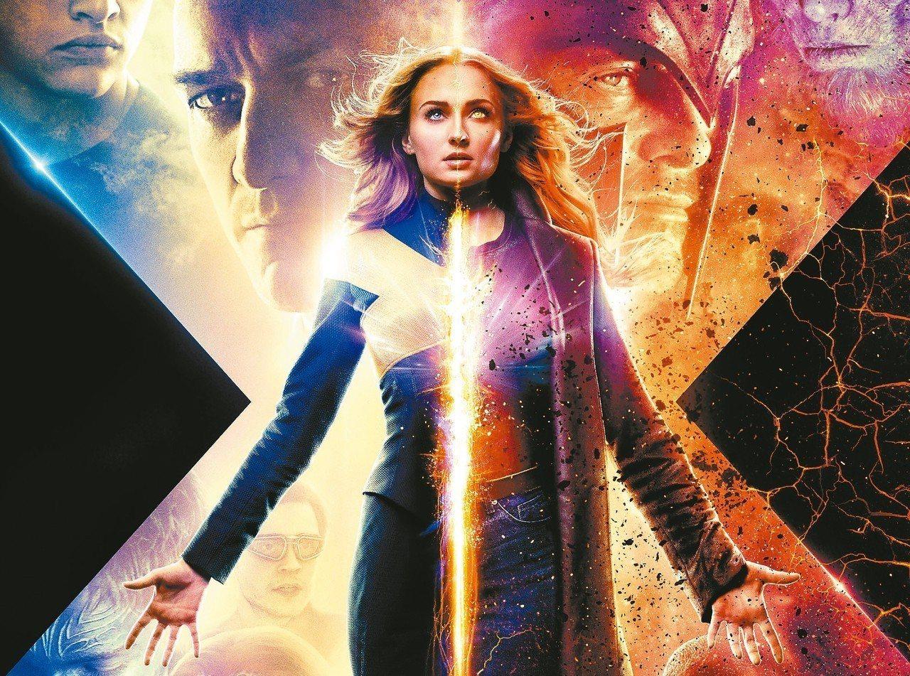 「X戰警:黑鳳凰」將為「X戰警」畫下句點。