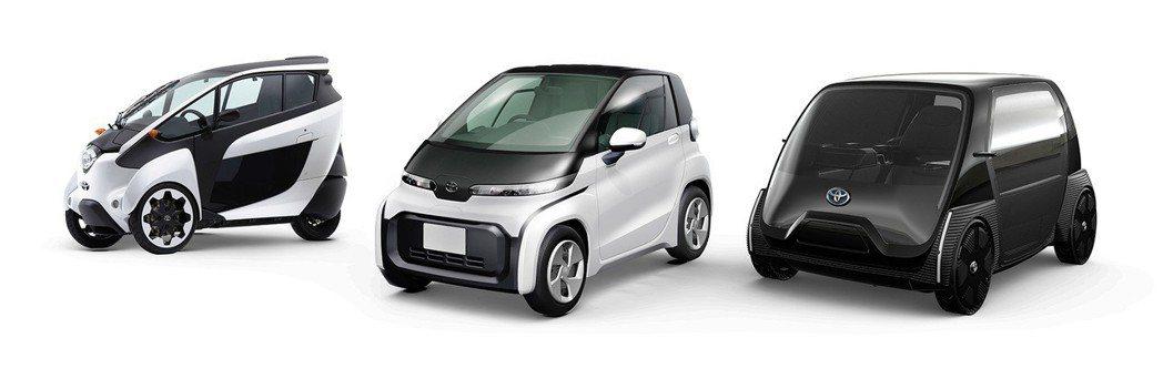 Toyota微型都會電動車。中間那部在2017年東京車展中亮相過的Concept...