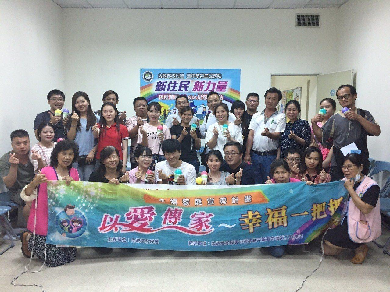 台灣為亞洲第一個法入家門國家 東南亞姊妹:很安心