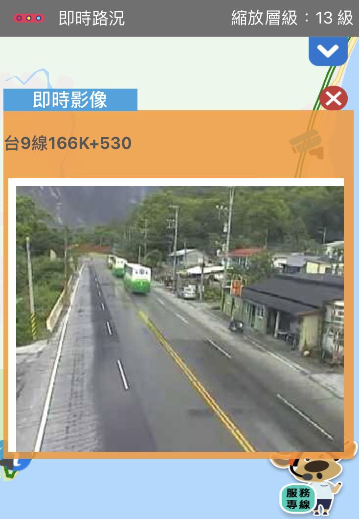 蘇花公路可見數台遊覽車。圖/翻攝自幸福公路APP