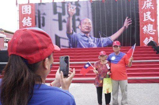 高雄市長韓國瑜今天在花蓮造勢,今早已出現上千韓粉。記者王燕華/攝影