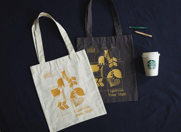 「2019 Starbucks Coffee Journey咖啡旅程」特展票價2...