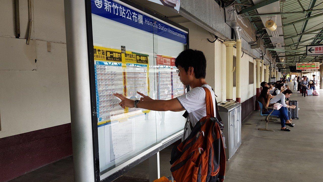 台鐵平日與周日兩套時刻表造成旅客不便,將於19日改點時取消周日班表,將時刻表統一...