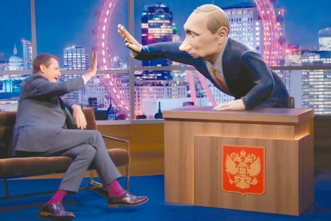 紐時賞析/英國BBC推「普亭脫口秀」 俄人驚呼