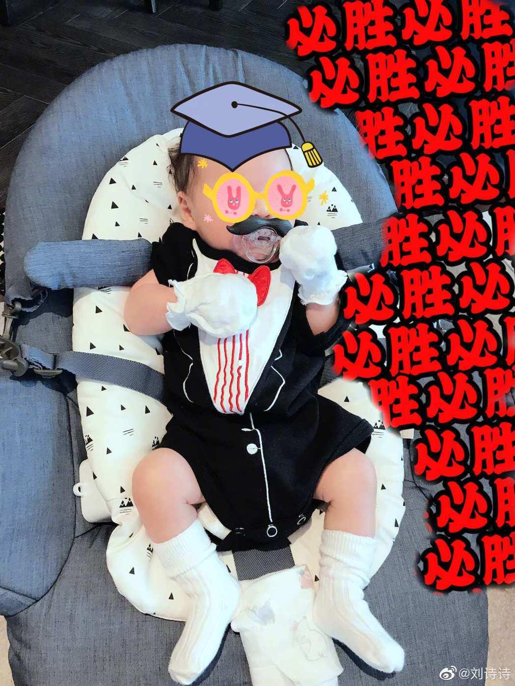 吳奇隆與劉詩詩的兒子小名叫「步步」。 圖/擷自劉詩詩微博