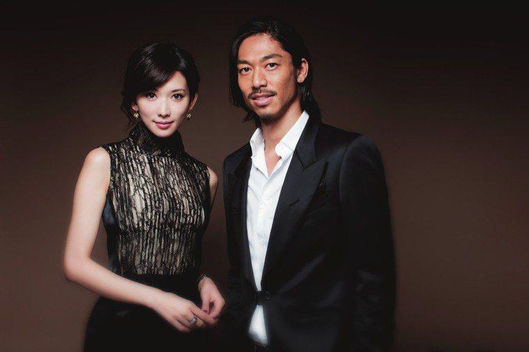 AKIRA娶回林志玲。圖/LDH提供